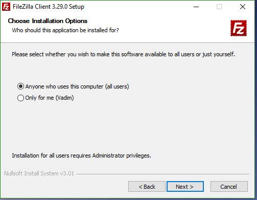 Установка FTP Клиента Filezilla шаг 2